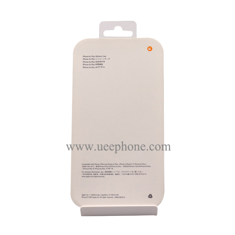best iPhone 6s plus silicone case wholesale website